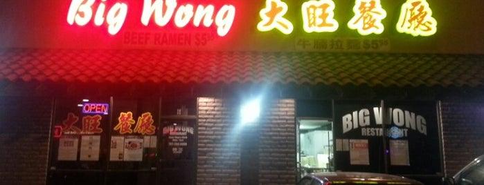 Big Wong Restaurant is one of Vegas.