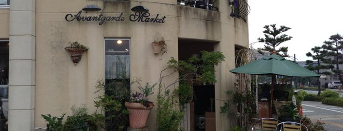 Luna cafe is one of TERRACE HOUSE's Venue #1.