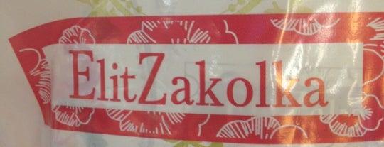 "ElitZakolka is one of ""Клуб Скидок"": красота и здоровье (г. Москва)."