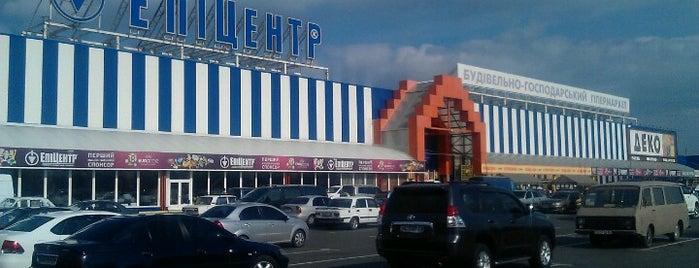 Эпицентр is one of Днепропетровск.