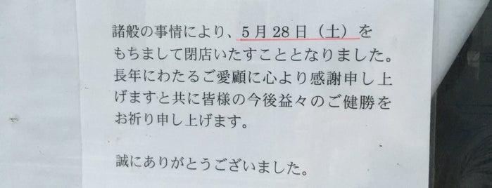 築地とうがらし is one of 思い出し系.