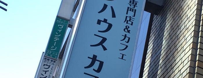 ブックハウス神保町 is one of ehon.
