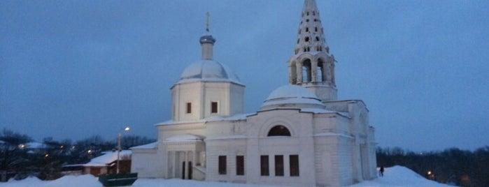 Троицкий Собор is one of Раз.