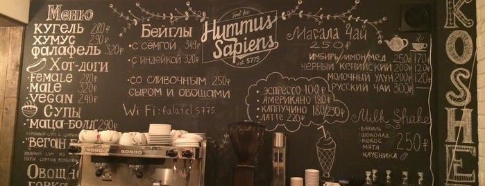 Hummus Sapiens is one of Cafe.