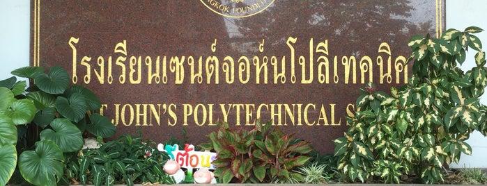 St.John's Polytechnical School is one of w2.