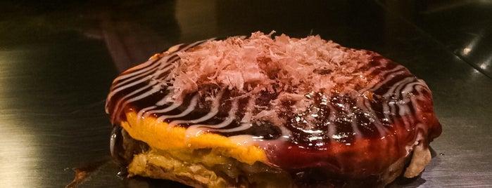 Kozy Okonomi-yaki Teppan-yaki is one of The 15 Best Places for Eggs in Hong Kong.