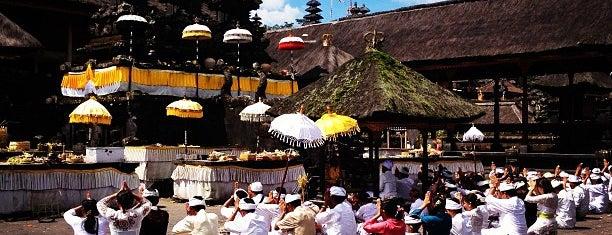 Pura Besakih (Mother Temple of Besakih) is one of Новое.
