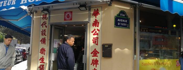 Hoa Nam is one of Food.