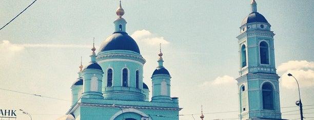 Храм Сергия Радонежского в Рогожской слободе is one of Moscow monasteries  and  churches..