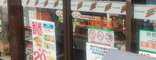 7-Eleven is one of セブンイレブン@宮城.