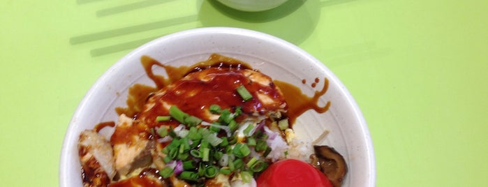 Supa Donburi is one of Hole-in-the-Wall finds by ian thomtori.