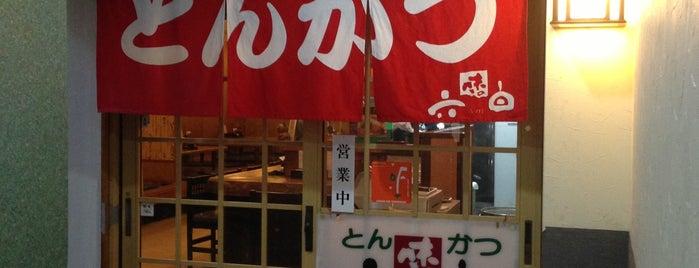 とんかつ 六白 is one of Kagoshima.