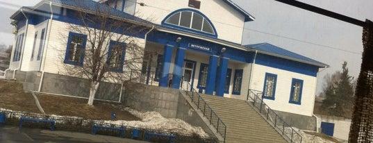 Ж/Д станция Ветлужская is one of Транссибирская магистраль.