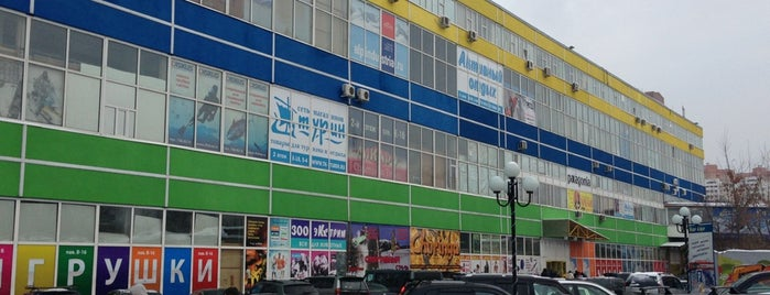 ТЦ «Экстрим» is one of Магазины.