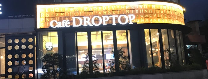 Cafe DROPTOP is one of Cafes in Seoul.