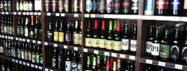 The Union Beer House is one of Best Places for Craft Beer.