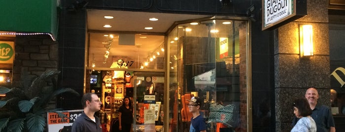 Giants Dugout Store is one of Stacey and Me.