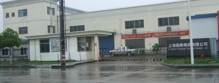 Shanghai Changmei Precision Moulds Ltd. - 上海昌美精机有限公司 is one of CHT Locations.