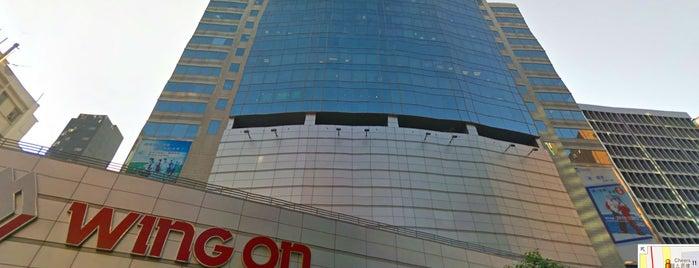 Changhong Technology (Hong Kong) Co., Ltd. - 昌红科技(香港)有限公司 is one of CHT Locations.