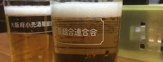イバタ酒・食料品店 is one of 酩酊・大阪八十八カ所.