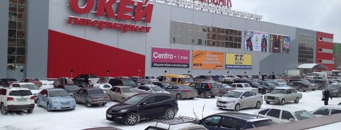 ТРК «Диамант» is one of Магазины.
