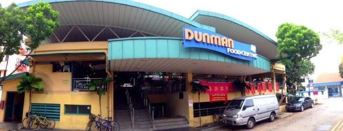 Dunman Road Food Centre is one of Good Food Places: Hawker Food (Part I)!.