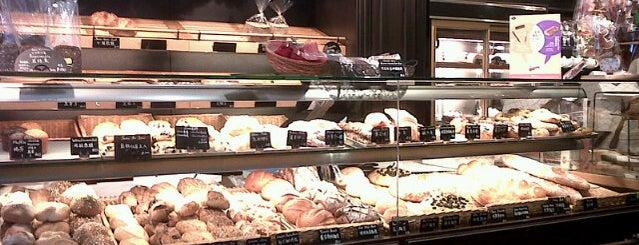 溫德德式烘焙餐館 Wendel's German Bakery & Bistro is one of Restaurant @ᴛᴀɪᴘᴇɪ.