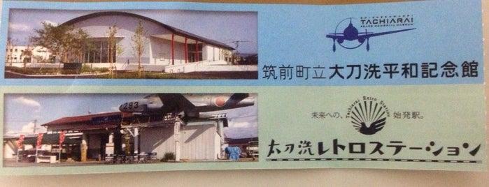Tachiarai Retro Station is one of 近現代.