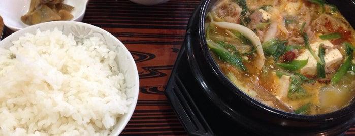 大龍亭 is one of 飲食店 吉田地区.