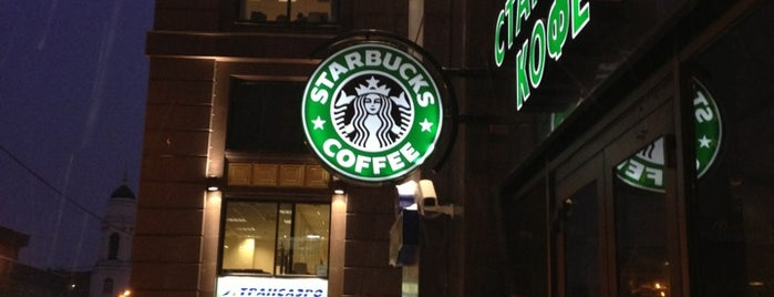 Starbucks is one of Кафешки и ресторашки (2008-...).
