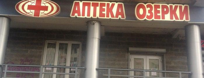 """Аптека Озерки is one of Район общежития на """"Шевченко""""."""