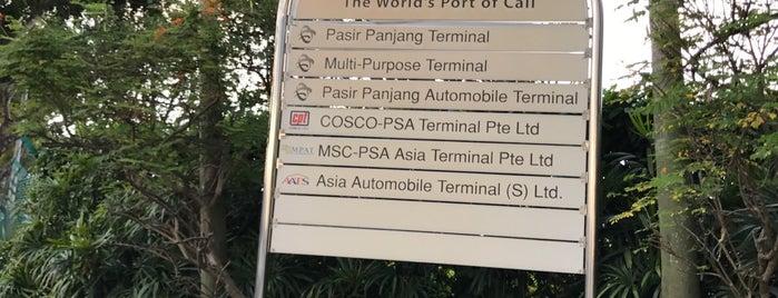 PSA Pasir Panjang Building 1 is one of OFFICE VOL.2.