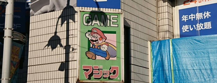 マジック 上板橋店 is one of QMA設置店舗(東京区部山手線外).