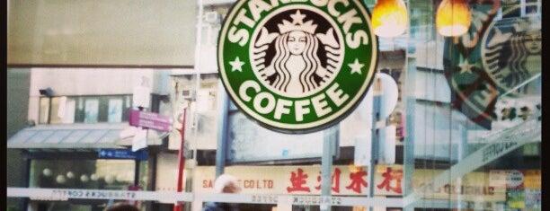 Starbucks 星巴克 is one of Starbucks 星巴克.