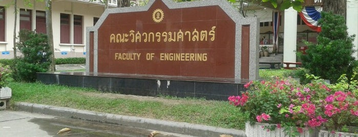 Faculty of Engineering is one of Chulalongkorn University.