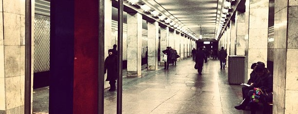 metro Leninsky Prospekt is one of Complete list of Moscow subway stations.