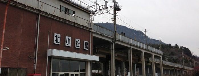 Kita-Komatsu Station is one of アーバンネットワーク 2.