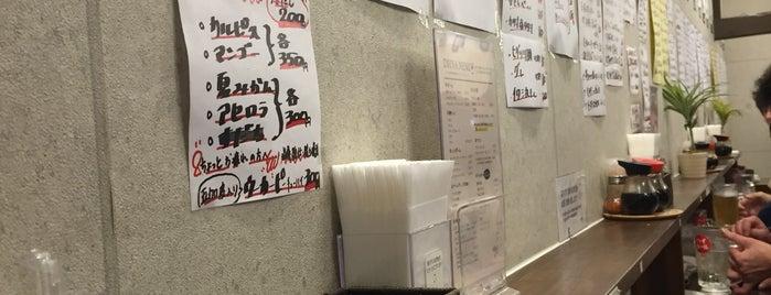 すいば 四条河原町店 is one of to do.