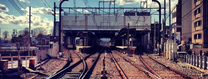 Tsutsujigaoka Station (KO14) is one of 遠く.