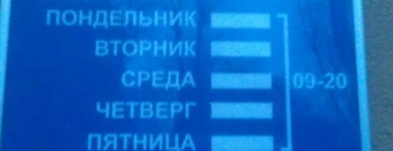 "Vesta Trading is one of ""Клуб Скидок"" (г. Санкт-Петербург)."