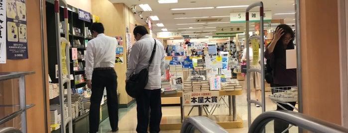 くまざわ書店 津田沼店 is one of TENRO-IN BOOK STORES.