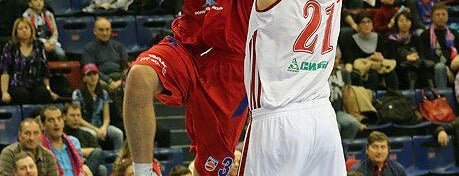 Alexander Gomelsky CSKA USH is one of BBC Locations!.