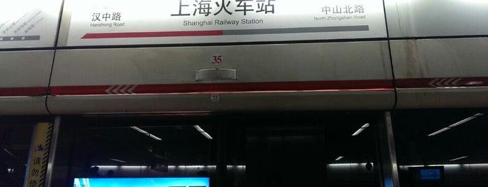 SH Railway Station Metro Stn. is one of Metro Shanghai.