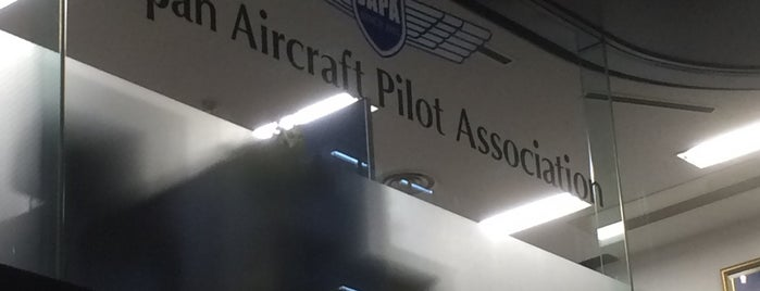 Japan Aircraft Pilot Association is one of Airports & Hotels.