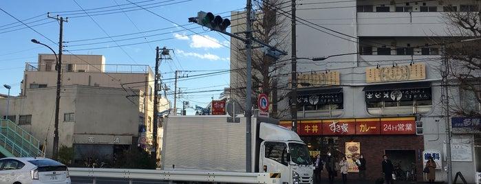 すき家 環八矢口渡店 is one of ファーストフード.