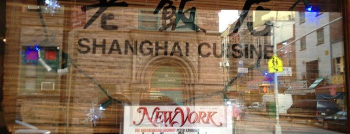 Shanghai Cuisine is one of restaurants.