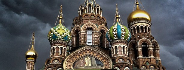 Church of the Savior on the Spilled Blood is one of San Petersburgo, Rusia.