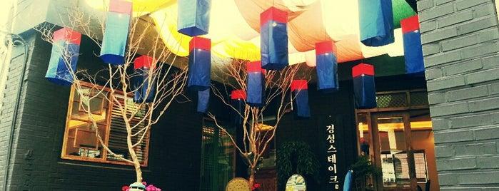 경성스테이크 is one of Itaewon food.