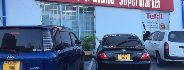 New Maisha Club is one of Ian-Simeon's Guide To Dar es Salaam.