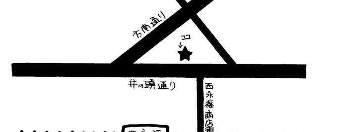 ekot雑貨店 is one of Shopping.